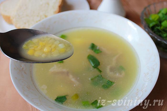 Суп из гороха и свинины - фото