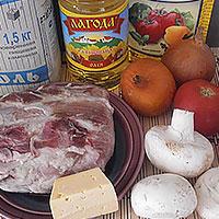 Приготовим продукты - фото